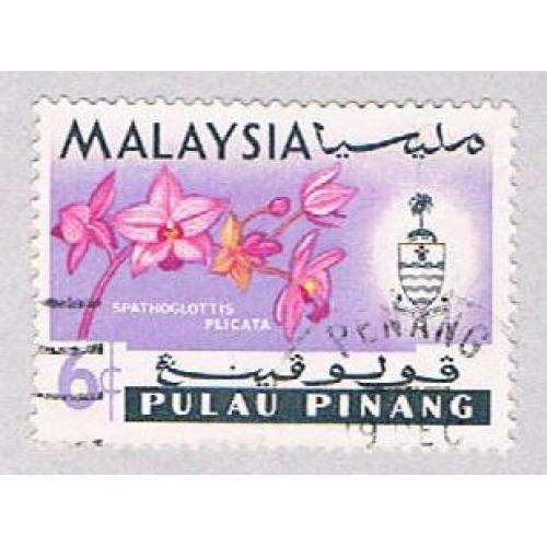 Malaysia Penang 70 Used Different Orchids CV 1.10 (BP24725)