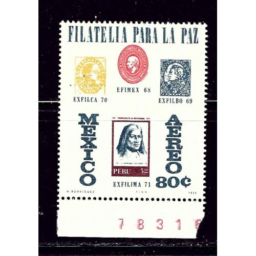 Mexico C391 MH 1971 issue