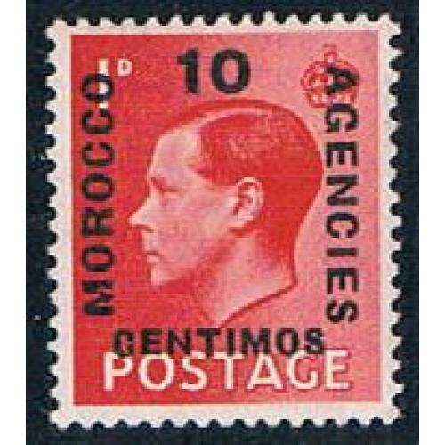 Morocco Agencies 79 MLH surcharged 1936 (M0294)+