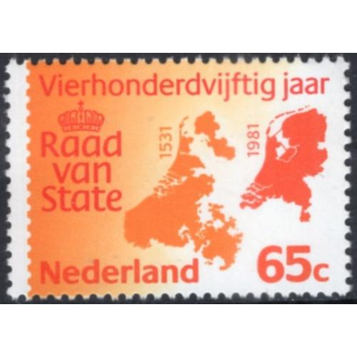 Netherlands: Sc. no. 615 (1981) MNH Single
