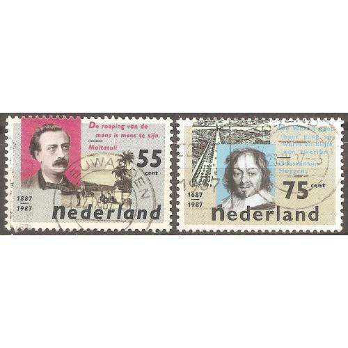 Netherlands: Sc. no. 713-714 (1987) Used Full Set