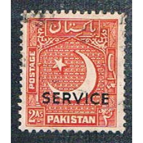 Pakistan O29 Used Crescent overprint (BP355)