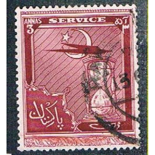 Pakistan O32 Used Star and Crescent CV 10.00 (BP3115)