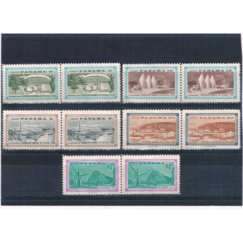Panama 419;421;C207-09 MNG pairs Worlds Fair Brussels 1958 CV 6.10 (P0306)