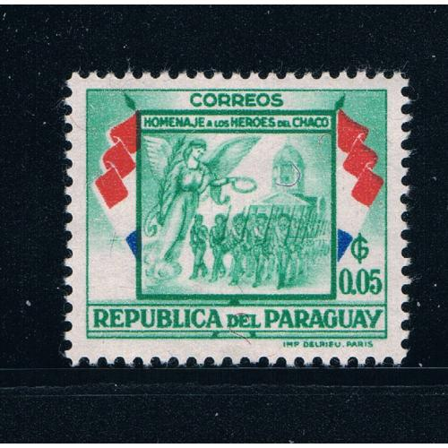 Paraguay 508 MNH Soldier Angels Cathedral (GI0196)+