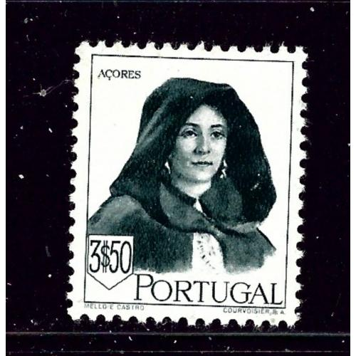 Portugal 682 MH 1947 issue