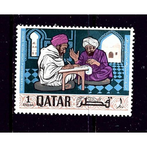 Qatar 127 MLH 1968 issue