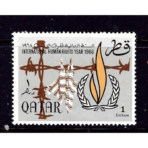 Qatar 128 MH 1968 Human Rights