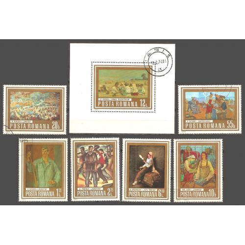 Romania: Sc. no. 2443-2449 (1973) CTO Full Set incl. SS