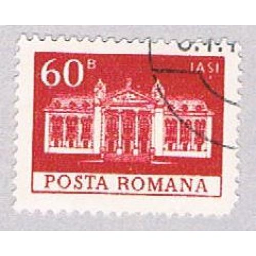 Romania 2457 Used National Theatre 1973 (BP29231)
