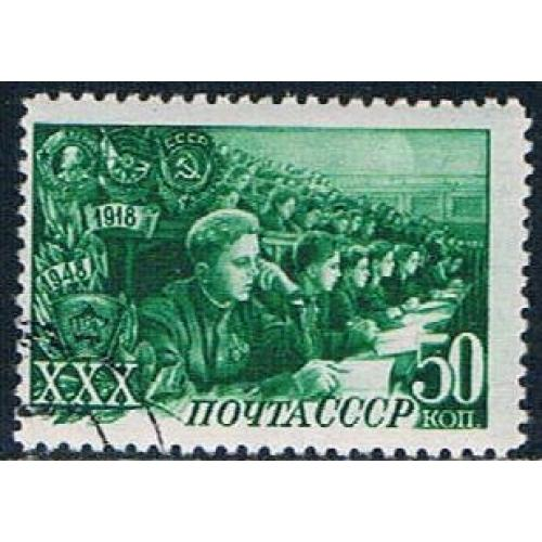 Russia 1292 Used Marching Youths 1948 CV 3.25 (R0946)