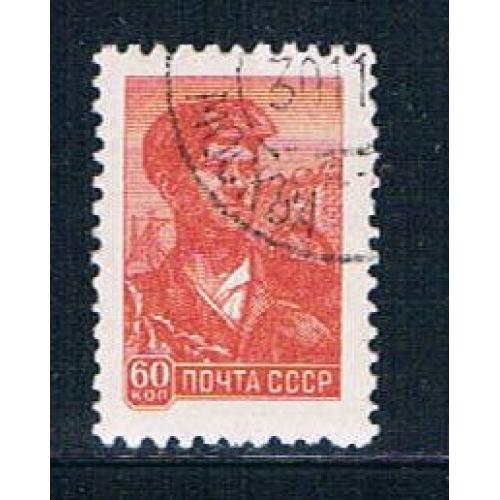 Russia 2292 Used Steel Worker (GI0518)+