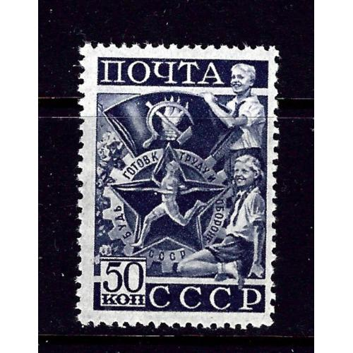 Russia 786 MH 1940 issue