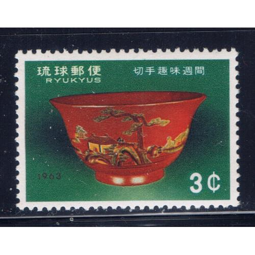 Ryukyu Is 112 MNH 1963 issue