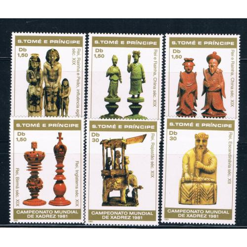Saint Thomas and Prince Is 605-09 MNH short set Chess pieces (GI0379)+