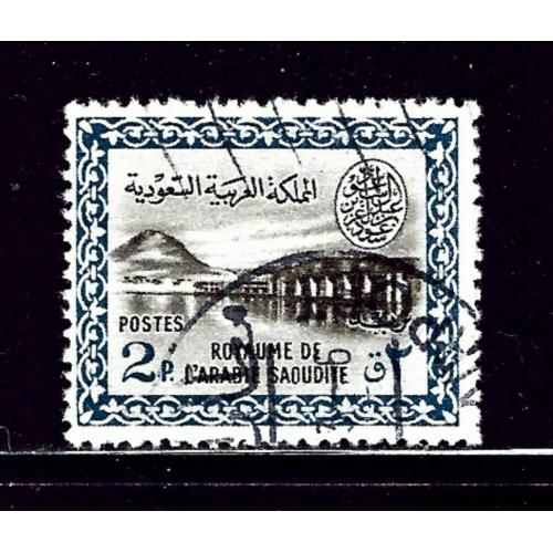 Saudi Arabia 217 Used 1960 issue