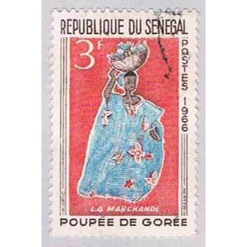 Senegal 263 Used Woman with fruit 1966 (BP30014)