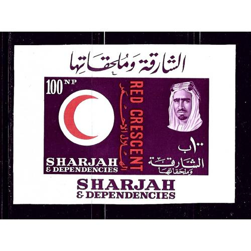 Sharjah 28 MNH 1963 Red Cross S/S