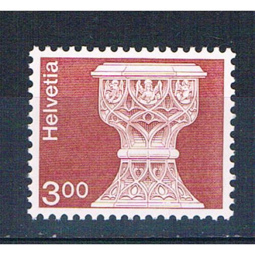 Switzerland 578 MNH Font 1973 CV 7.00 (S1116)+