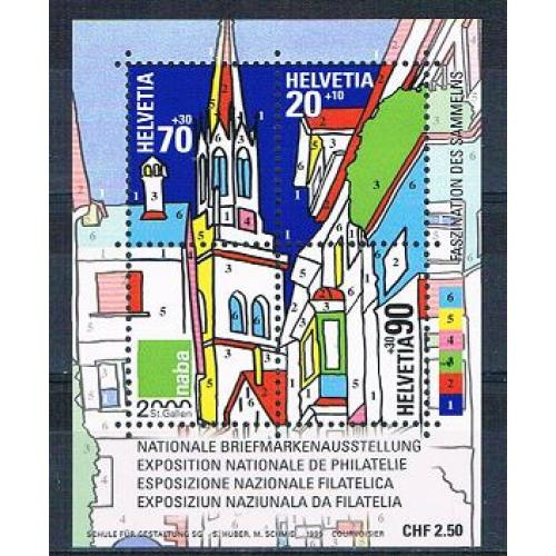 Switzerland SG:MS1426 MNH SS NABA 2000 1999 CV 8.15 (S1131)+