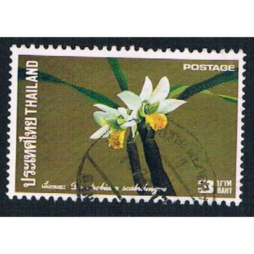 Thailand 716 Used Flower 1974 CV 2.00 (BP25414)