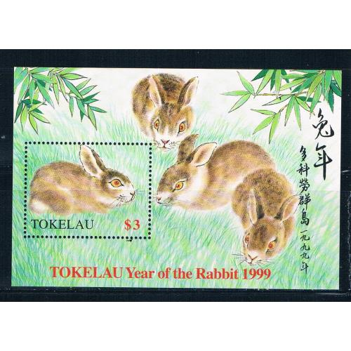 Tokelau 264 MNH SS Year of the rabbit 1999 CV 4.50 (T0083)+