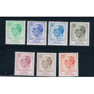Turkey 1650-56 MNH set Kermal Ataturk CV 21.95 (T0060)