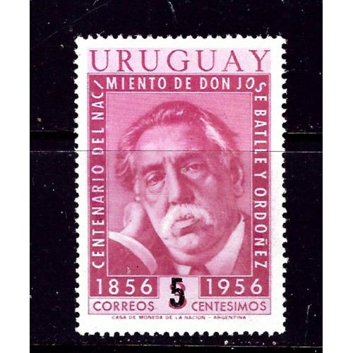 Uruguay 626 MNH 1958 surcharge