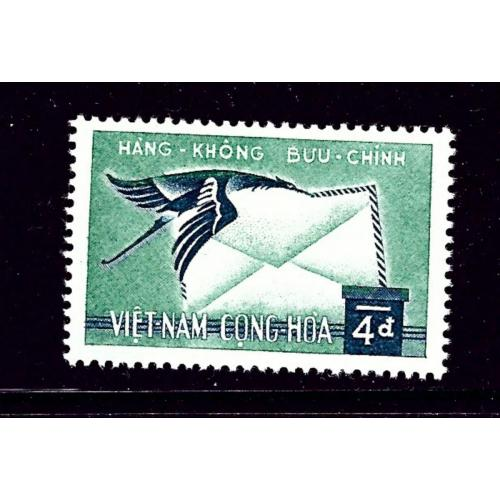 South Vietnam C12 MH 1960 issue