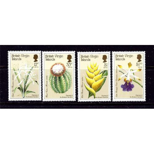 Virgin Is 585-88 MNH 1987 Botanical Gardens