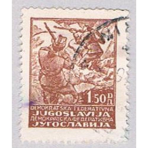 Yugoslavia 175 Used Partisans (BP1567)