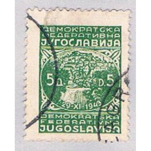 Yugoslavia 179 Used City of Jajce (BP15619)