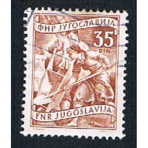 Yugoslavia 351 Used Construction (BP1606)