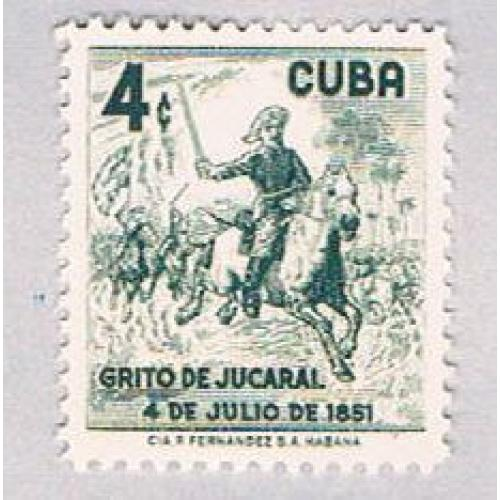 Cuba 573 MNH Battle of Jucaral 1957 CV 1.00 (BP44123)