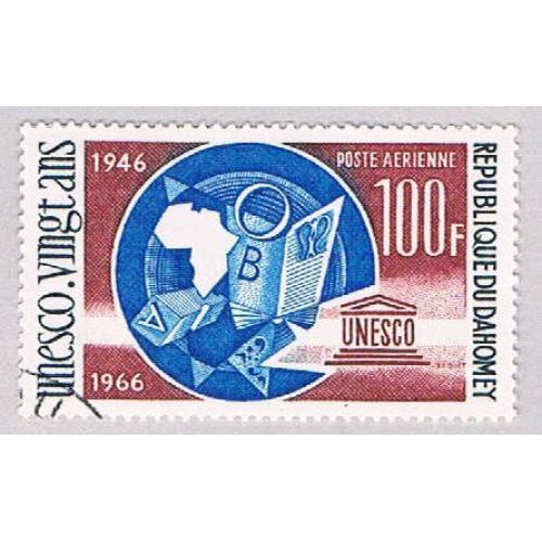 Dahomey C45 Used Education 2 1966 CV 1.00 (BP4805)