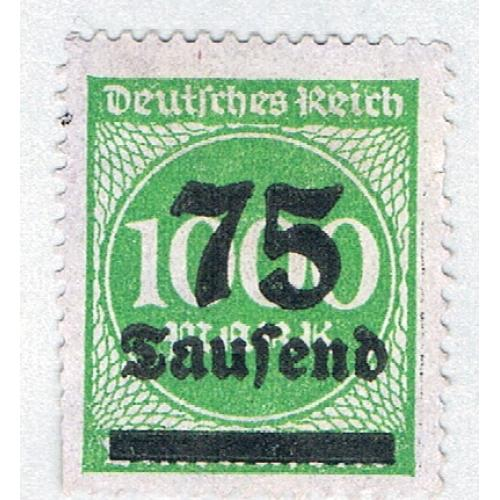Germany 252 Unused 75th over 1000 2 1923 (G0685)+