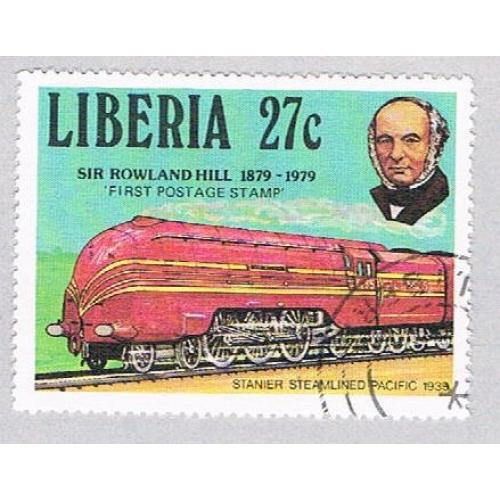 Liberia 846 Used Locomotive 1 1979 (BP44708)