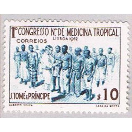 St Thomas and Prince Islands 356 MLH Medical Congress 1952 (BP50412)