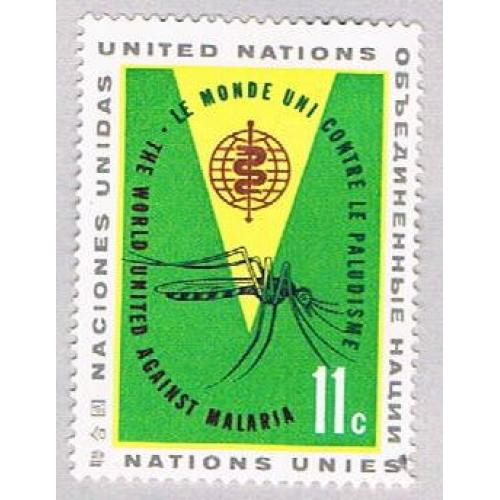 United Nations NY 103 MLH Malaria 1962 (BP48915)
