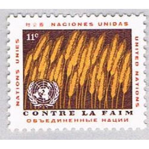 United Nations NY 117 MLH Stalks of wheat 1963 (BP46720)