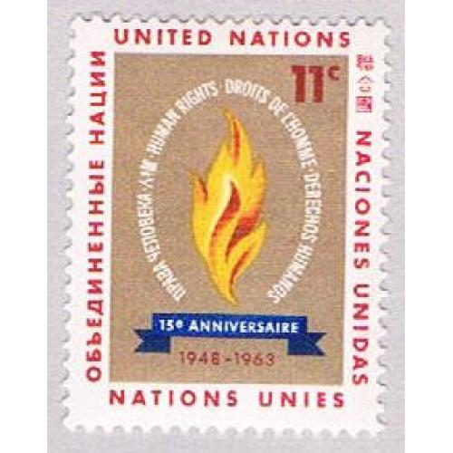 United Nations NY 122 MLH Flame 1963 (BP52610)