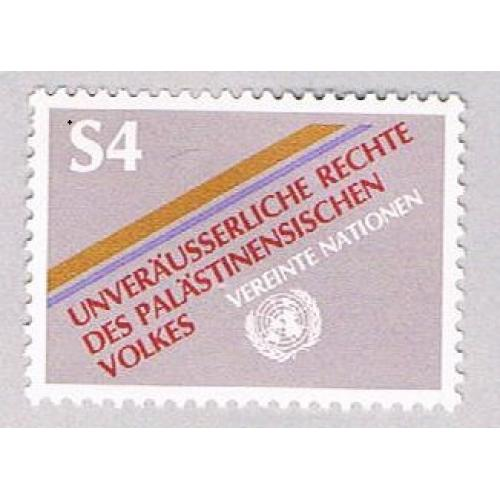 United Nations Vienna 17 MNH Palestinian Rights 1981 (BP45226)