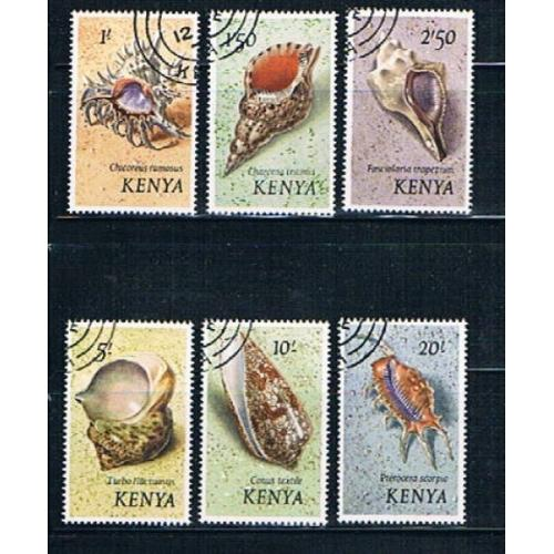 Kenya Scott 45-40 Sea Shells Used VF Cat Val $13.50 (ML0012)