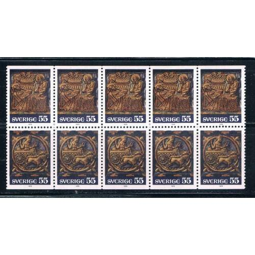 Sweden 1144-1145 MNH Christmas 1975 Pane of 10 Cat Val $7 (ML0165)