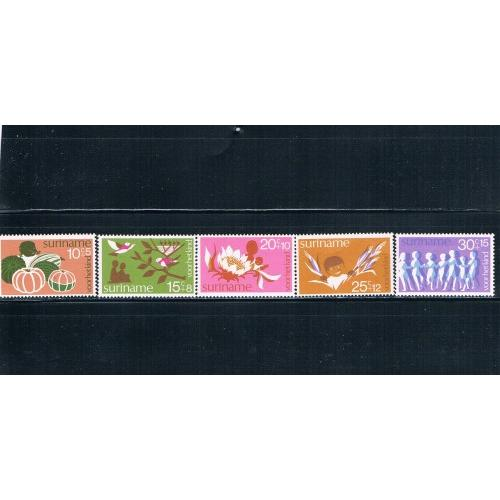 Surinam B211-215 MNH Cat Val 2.10 (S0023)