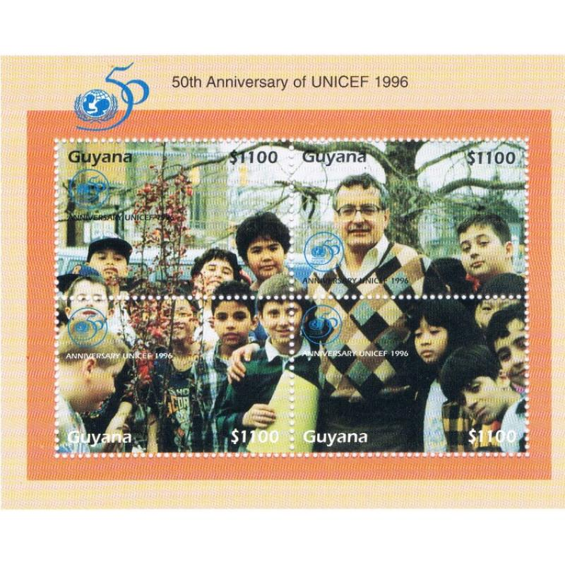 Guyana 3027 Sheet of 4 UNICEF MNH Cat Val $70.00 (ML0269)+