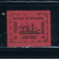 Venezuela Local 1 BOB MH Believed to be counterfit CV 47.50 (V0139)