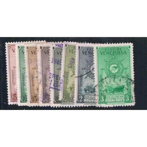 Venezuela C256-61;C28-69 Used Merchant Fleet CV 8.75 (V0151)