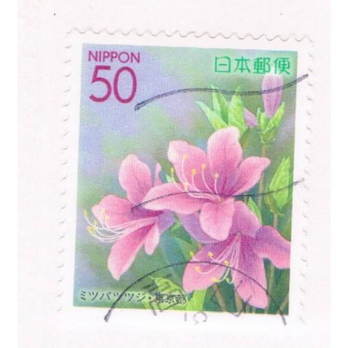 Japan Prefecture Used Z633 Flowers CV .60 (JZ347)+