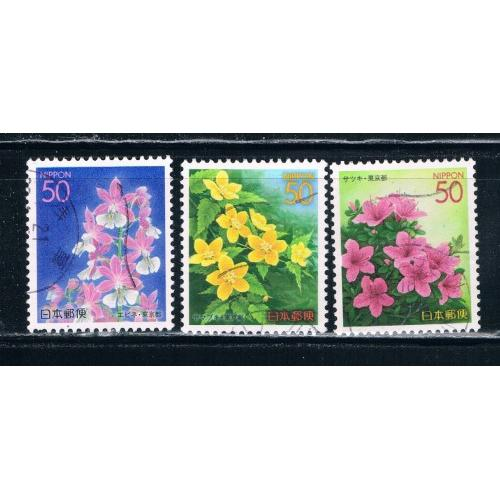 Japan Prefecture Short Set Z674;676-77 Flowers CV 1.95 (JZ419)